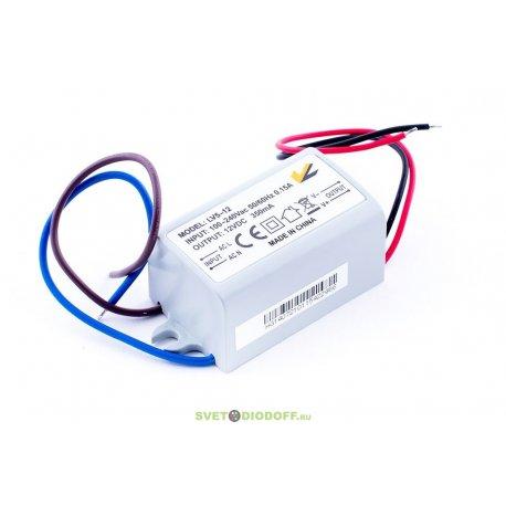 Блок Питания для светильников IP 67 пластик 5 W, 12V