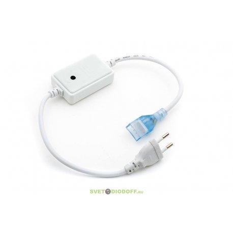 MINI CONTROLLER для ленты 220В (8 функций 5050 RGB 40cm длина провода)