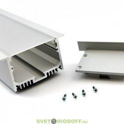 Алюминиевый профиль для светодиодных лент широкий, встраиваемый SD-SW, 2,5м.п. с экраном