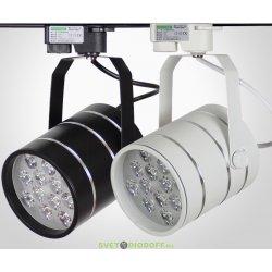 Трековый светодиодный светильник 7W теплый белый (2700-3200К), корпус белый