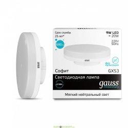 Лампа светодиодная Gauss LED Elementary GX53 6W 2700K 1/100