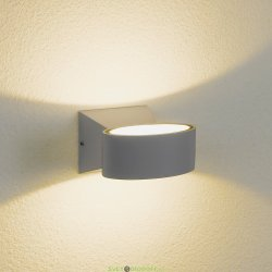 Настенный светодиодный светильник 6вт, 3000К LED Blink белый