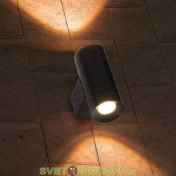Настенный светодиодный светильник двухсторонний 6вт, 4200К LED Sokar графит