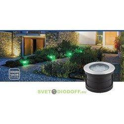 Светильник светодиодный тротуарный, 12LED холодный белый, 12W, 180*H90mm, внутренний диаметр: 112mm, IP 67, SP4114