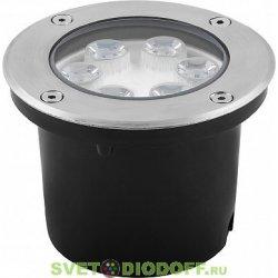 Светильник светодиодный тротуарный, 6LED холодный белый, 6W, 120*H90mm, внутренний диаметр: 82mm, IP 67, SP4112