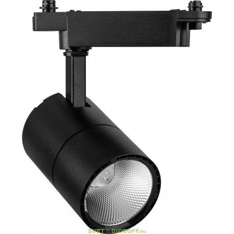 Светодиодный светильник AL103 трековый на шинопровод 30W 4000K, 35 градусов, черный