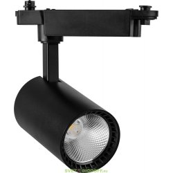 Светодиодный светильник AL102 трековый на шинопровод 8W 4000K 35 градусов черный
