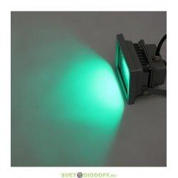 Прожектор светодиодный 10Вт зеленый свет IP65
