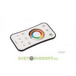 Пульт SMART-R16-MULTI для управления DIM/MIX/RGB/RGBW (4 зоны, 2.4G)