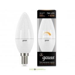 Лампа светодиодная Gauss LED Candle-dim E14 7W 4100К диммируемая