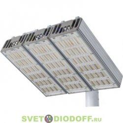"""Светодиодный светильник """"Модуль Магистраль"""", консоль КМО-3, 288 Вт,4000К,IP67"""