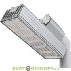 Светодиодный светильник Модуль Магистраль, консоль КМО-1, 64Вт