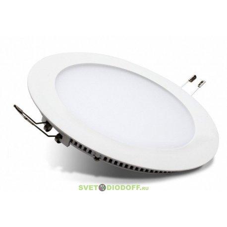 Встраиваемый светодиодный светильник DL Smartbuy 8w 3000K IP20 640Лм, 145х10мм