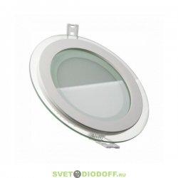 Светильник светодиодный стеклянный SD-FT 910 led 6W 4000К сатин-никель