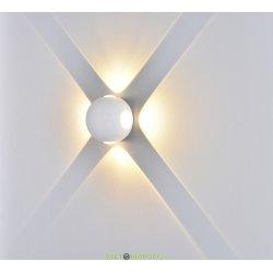 Настенный светодиодный светильник 4стороны Белый 4Вт 3000К WH-WW тёплый белый