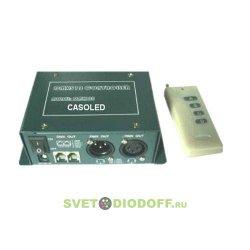 Контроллер DMX100 (12V, ПДУ-RF 4кн)