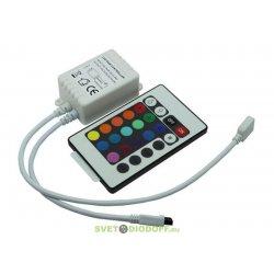 Контроллер RGB LN-IR24B (12-24V,72-144W, ПДУ 24кн)