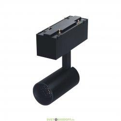 Трековый светильник 7W Черный 4000К SY-601201-BL дневной белый