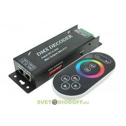 Контроллер LN-RF8B-DMX (12-24V,180-360W, ПДУ сенс)