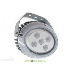 Светодиодный прожектор 30 градусов MS-OP5L 220V 5led AC220V 15W (6000-6500K)-1300lm