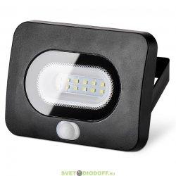Светодиодный прожектор LFL-10/04s, с датчиком движения, 5500K, 10Вт LED, IP65
