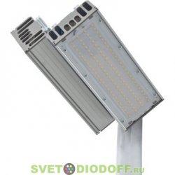 Уличный светодиодный светильник Модуль, консоль МК-2, 96Вт