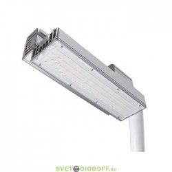 Уличный светодиодный светильник Модуль, консоль К-2, 128Вт