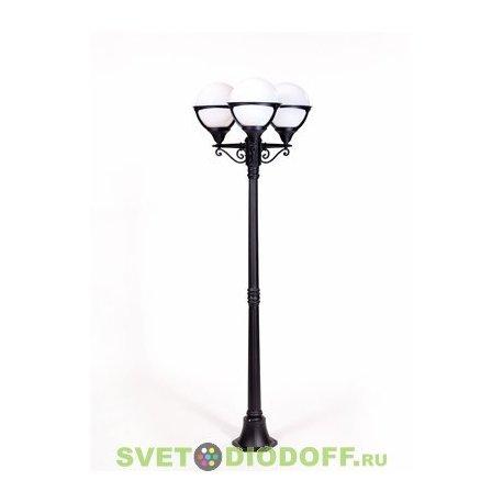 Уличный светильник GENOVA столб 189 см 3 консоли