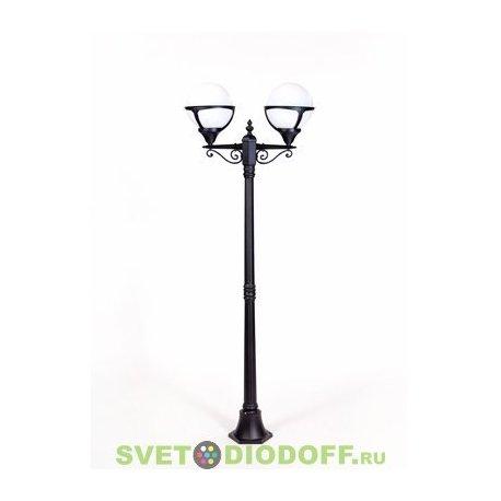 Уличный светильник GENOVA столб 189 см 2 консоли