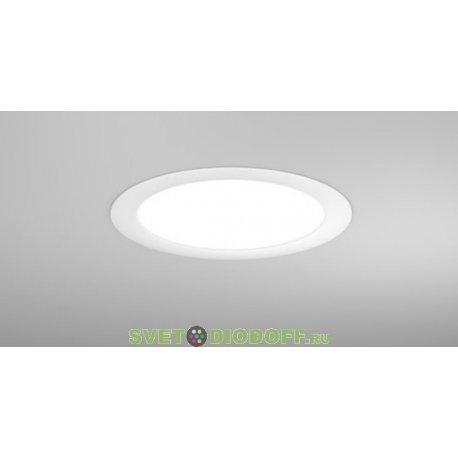 Ультратонкая светодиодная панель с драйвером 6W 220V 2700K 120x20 теплый спектр
