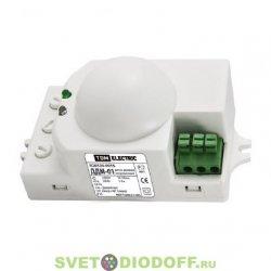 Датчики движения микроволновые ДДМ-01 5,8ГГц 1200Вт, 10-720с, 1-8м, 3+Лк, 120(сбоку)+360(сверху)гр IP20
