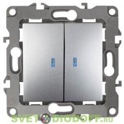 12-1105-03 ЭРА Выключатель двойной с подсветкой, 10АХ-250В, Эра12, алюминий