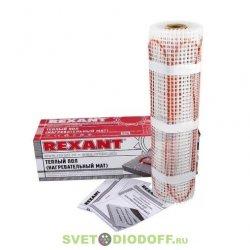 Теплый пол (нагревательный МАТ), площадь 1,0 м2 (0,5 х 2,0 метра), 160Вт, (двух жильный) REXANT