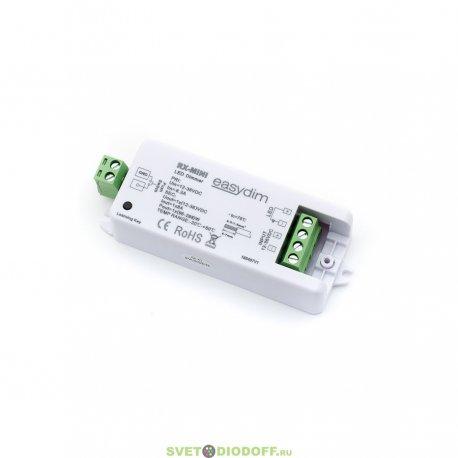 Диммер RX-MINI (RF приемник mini) Easydim