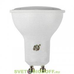 Лампа светодиодная LED-JCDRC-STANDARD 5.5ВТ 160-260В GU10 4000К 420ЛМ