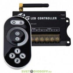 Диммер для светодиодов LN-RF8B (5-24V,80-384W, ПДУ сенсор 2.4G)