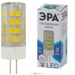 Светодиодная лампа ЭРА LED smd JC-5w-220V-corn,ceramics-840-G4