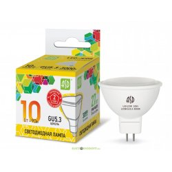 Лампа светодиодная LED-JCDR-standard 10Вт 230В GU5.3 3000К 900Лм ASD