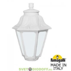 Венчающий светильник ANNA Fumagalli белый/молочный рассеиватель 1xE27 LED-FIL с лампой 800Lm, 4000К