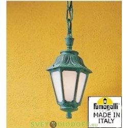 Уличный подвесной светильник Fumagalli Sichem/Anna античная медь, матовый плафон 1xE27 LED-FIL с лампой 800Lm, 4000К