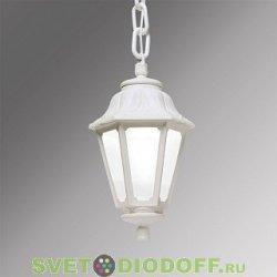 Уличный подвесной светильник Fumagalli Sichem/Anna белый, матовый плафон 1xE27 LED-FIL с лампой 800Lm, 2700К