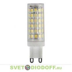 Светодиодная лампа ЭРА LED JCD-9W-CER-840-G9 (кукуруза кер., капсюль, 9Вт, 220В, G9)