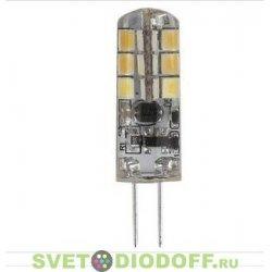 Светодиодная лампа LED-JC-1,5W-12V-827-G4 ЭРА (диод, капсюль, 1,5Вт, 12В, тепл, G4)