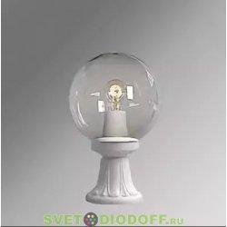 Светильник садовый на подставке MIKROLOT/GLOBE 250 белый, прозрачный
