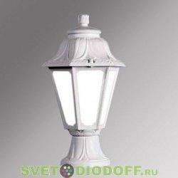 Уличный садовый светильник Fumagalli Mikrolot/Anna Белый, матовый плафон 1xE27 LED-FIL с лампой 800Lm, 4000К