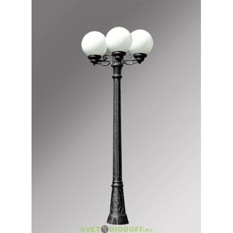 Столб фонарный уличный Fumagalli Gigi Bisso/GLOBE 250 3L черный, шар молочный 2,2м