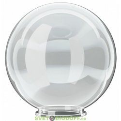 Рассеиватель шар ПММА 300 мм прозрачный (байонет 145 мм)