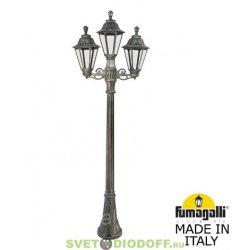 Столб фонарный уличный GIGI bisso/ RUT 2+1L античная бронза, прозрачный 2,30м 3xE27 LED-FIL с лампами 800Lm, 2700К