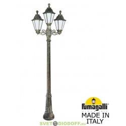 Столб фонарный уличный GIGI bisso/ RUT 2+1L античная бронза, молочный 2,30м 3xE27 LED-FIL с лампами 800Lm, 2700К