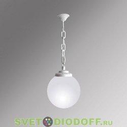 Уличный подвесной светильник Шар Fumagalli Sichem/Globe 300 белый, матовый